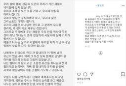 """""""딸 묘에도 안 갔으면서 유산을"""" 설리 오빠 격노"""