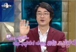 """'진단키트 논란' 홍혜걸 """"아내가 이혼 언급하며…"""""""
