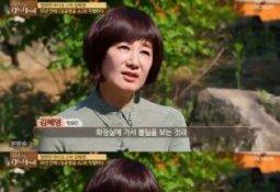 """김혜영 """"콩팥에 구멍…누워만 있어"""""""