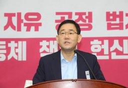 """""""박원순 성추행 피해자는 나경원 보좌진""""…주호영 발끈"""