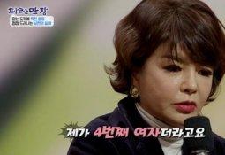 """김현영 """"전 남편 빚만 20억…나는 4번째 부인이더라"""""""