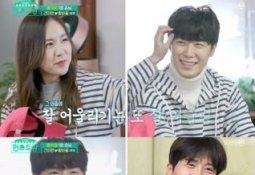 """간미연·황바울 부부, 윤은혜 집 방문…""""우리 애기 졸려?"""" 애정행각 '질끈'"""