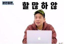 """""""나영석 감독님 고맙지만"""" 역효과만 부른 MC몽"""
