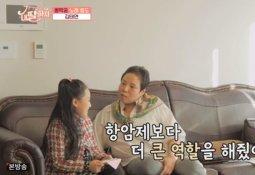 """'유방암 투병' 박정아 """"김태연, 항암제보다 더 큰 역할"""""""
