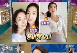 """김보연, 미모의 두 딸 공개 """"미국서 배우·모델 활동"""""""