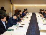 [포토]혁신성장 전략점검회의 개최