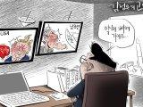 [오성수의 툰] 김정은의 고민