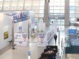 [포토]공항 출국장에 설치된 사전투표소