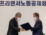 [포토]한국플랫폼프리랜서노동공제회-금융산업공익재단 업무협약