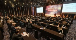 2020 아시아미래기업포럼