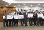 기업은행, 'IBK 핀테크 드림 공모전' 시상식 개최