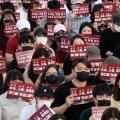 [포토] '고려대 조국 후보자 진상규명 촛불집회'