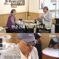 """'밥은 먹고 다니냐' 김흥국, 성폭행 무혐의 후 예능 복귀 """"가족도 힘들었다"""""""