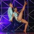'정열적인 춤사위'