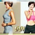 박미선 탄탄한 50대 몸매