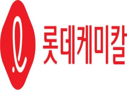 롯데케미칼, 히타치케미칼 인수 검토