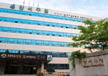 강서구 '방화동 문화예술 창작공간' 입주작가 7인 모집