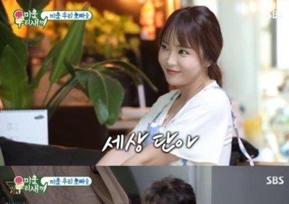 '미우새' 김종국, 홍진영 '이상형 월드컵'서 우승