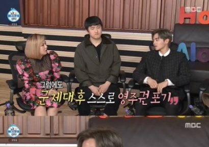 '로건리' 박은석, 美 영주권 포기하고 자진 입대한 이유(나혼자산다)