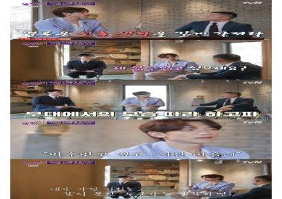 """""""허니문 베이비라서…"""" 비가 밝힌 김태희와 결혼생활(유퀴즈)"""